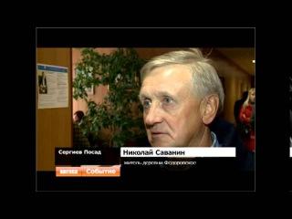 Выездной прием уполномоченного по правам человека в Московской области