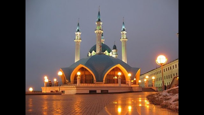 Красивейшие мечети мира. Мечеть Кул Шариф. Казань.