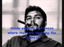 Прощальная песня Че Гевары