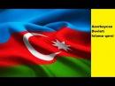 Azerbaycan Dovleti Islama qarsi