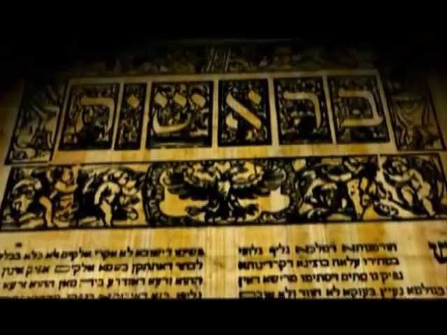 Gnosis - Secrets of the Kabbalah