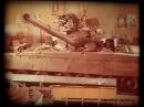 Видео про танк Т 80У объект 219А History of T 80U MBT