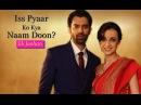 New Series Arnav Khushi Three Years Later Iss Pyaar Ko Kya Naam Doon Ek Jashan