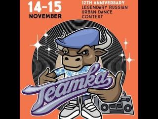 TEAMKA 2015 12th International Dance Festival (MOOHA)