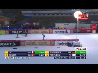 Тур де Ски 2016 (Lenzerheide) Sprint Free