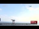 Китай и Республика Корея провели переговоры по демаркации морских границ