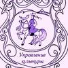 Управление культуры Бай-Тайгинского кожууна