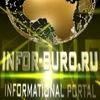 Доска бесплатных объявлений Infor-Buro.ru