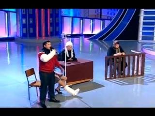 Команда КВН Сборная Пятигорска - Песня в суде