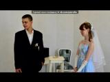 Видеоальбомы Минутта под музыку Он предложил выйти мне замуж - Замуж (DJ Mikis &ampamp Dmitriy Nikolayzen REMIX). Picrolla