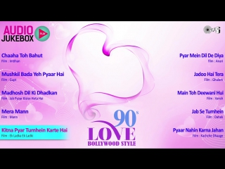 Top 10 Romantic Hindi Songs _ 90s Love Bollywood Style Audio Jukebox