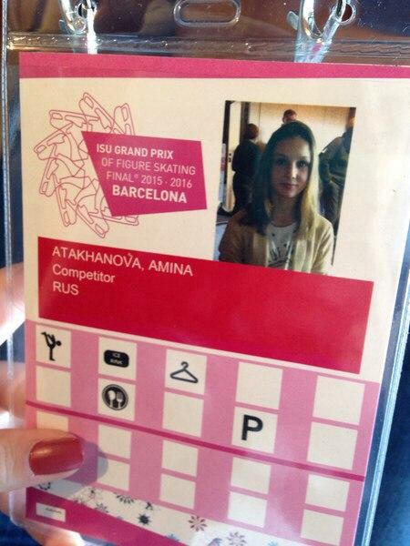 Амина Атаханова-Илья Спиридонов - Страница 3 Taas0DRCR_o