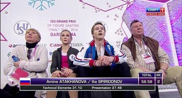 Амина Атаханова-Илья Спиридонов - Страница 3 COCnyJQrRXA