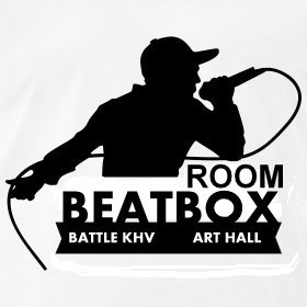 Афиша Хабаровск I ДВ Фестиваль битбокса BEATBOX ROOM / Art Hall