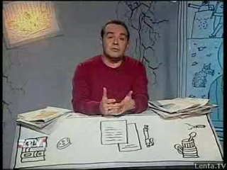 staroetv.su / Новые времена (RTVi, 30.09.2006)