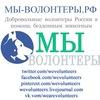 """Мы - волонтеры приюта для собак """"Щербинка"""" !"""