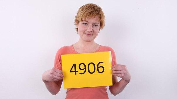 CzechCasting – Iva 4906