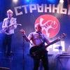 СТРАННЫЕ ИГРЫ   Ленинградский рок клуб