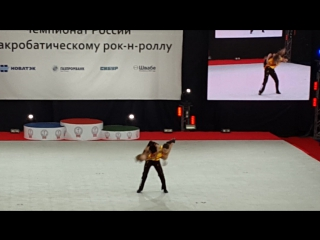 Чемпионат России 2015, УСЗ Дружба СК Лужники
