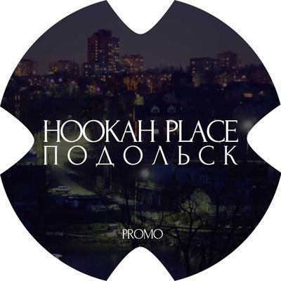 Hookahplace Podolsk
