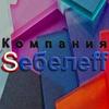 Поликарбонат сотовый и монолитный в Москве