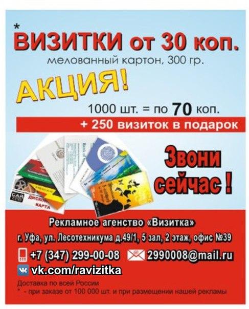 Банковские карты Сургут