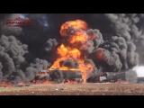Сирия. Горящие бензовозы #ИГИЛ после налета авиации ВКС Россиии