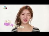 """KBS """"Bon Boon Olympic"""" teaser #1 [Cao Lu, Yezi]"""