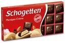Шоколад Schogetten. Тема закрыта - Страница 2 D-PetqpZQfQ