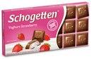 Шоколад Schogetten. Тема закрыта - Страница 2 Ygb1BY-6xWs