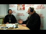 Радио «Радонеж». Протоиерей Димитрий Смирнов. Видеозапись прямого эфира от 2015.11.21