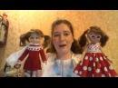 Мастер класс Вяжем крючком платье с сердечками для кукол Paola Reina