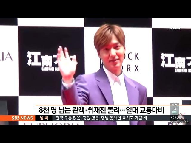 150716 SBS 굿모닝연예 이민호, 영화 '강남1970' 日 대규모 시사회 참석