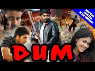 Dum (Happy) Hindi Dubbed Full Movie   Allu Arjun, Genelia D'Souza, Manoj Bajpai