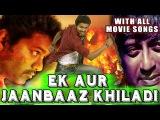 Ek Aur Jaanbaaz Khiladi (Villu) 2015 Full Hindi Dubbed Movie With Telugu Songs- Vijay