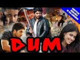 Dum (Happy) Hindi Dubbed Full Movie | Allu Arjun, Genelia D'Souza, Manoj Bajpai
