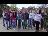 Уходим красиво. Выпускной клип школы №18, Златоуст (Днепропетровск cover)