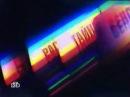 Заставка передачи «Программа максимум» (НТВ, 2007-2009)