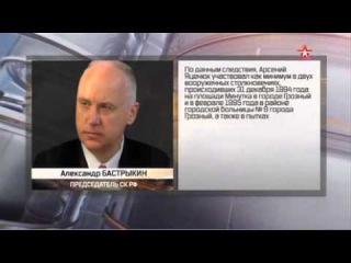 Рогозин: бандеровцы – вояки никакие, но в казнях и пытках всегда были первыми