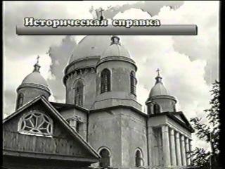 Свято-Троицкий собор в Моршанске. Интервью с Фроловым Л.Н.
