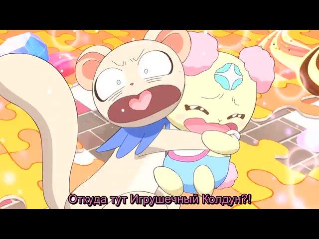 Eiga Precure All-Stars DX3-Mirai ni Todoke! Sekai o Tsunagu Niji-iro no Hana [Movie] [озвучила Helona]