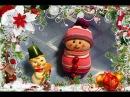 Снеговик своими руками поделка из носков СНЕГОВИК СВОИМИ РУКАМИ
