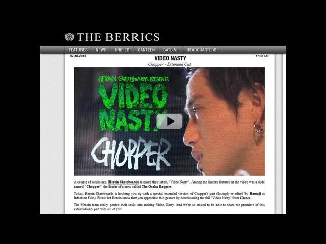 VIDEO NASTY CHOPPER SKATE FULL HAMAJI EDIT