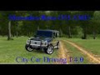 Mercedes-Benz G55 AMG [City Car Driving 1.4.0]