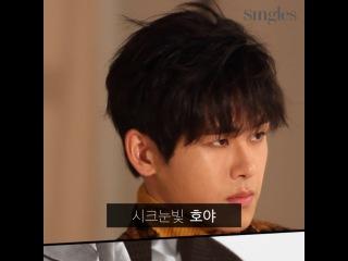 "Magazine Korea on Instagram: ""#스튜디오 곳곳을 누비며 무한 에너지를 뽐내던 #인피니트 의 호야는 촬영이 시작되자 '시크 눈빛'으로 돌변! 🎥👀💘 강렬한 눈빛으로 카메라를 응시하는 #호야 의 비하인드 영상을 지금 만나보세요. #싱글즈 #시크눈빛호야 #INFINITE…"""