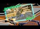 CS:GO: JUMPSHOT AWP. Как убивать с прыжка с авп Розыгрыш