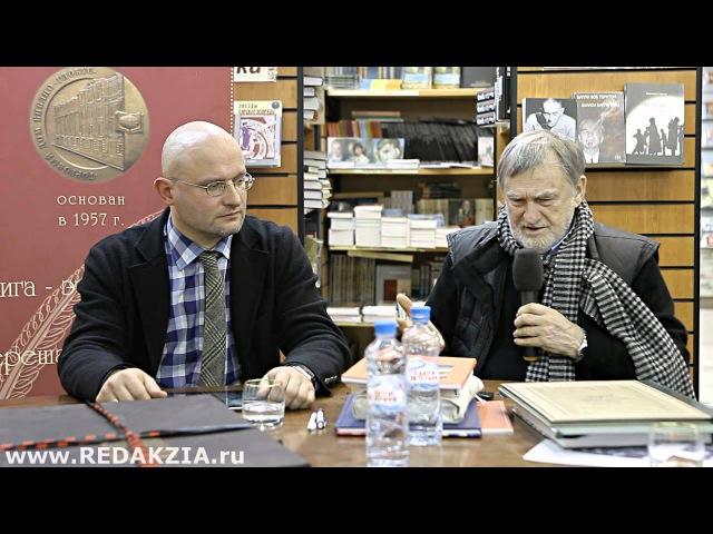 Борис Аркадьевич Диодоров в ТД Библио-глобус