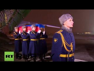 Россия: Тело Сбитый Су-24 летчика Олега Пешкова приезжает в Москву.