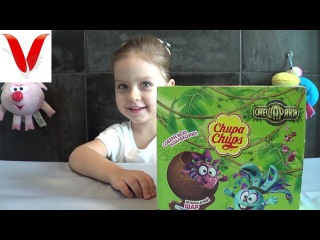 Unboxing Surprise Eggs New Chupa Chups.Киндер Сюрпризы Чупа Чупс Смешарики Легенда О Золотом Драконе