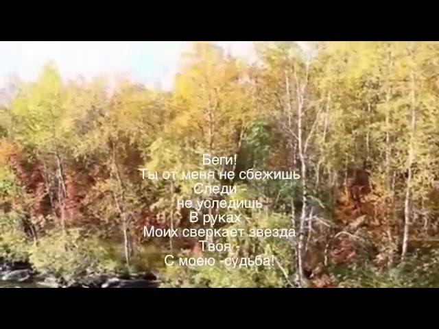 звезда любви музыка Олега Сапегина слова Аллы Колмаковой